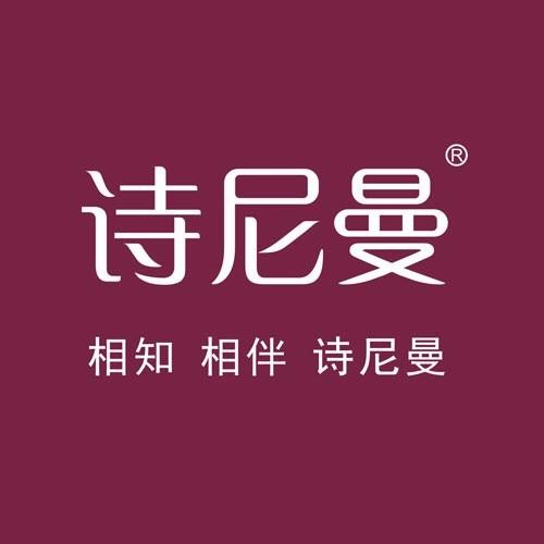 延吉诗尼曼全屋定制