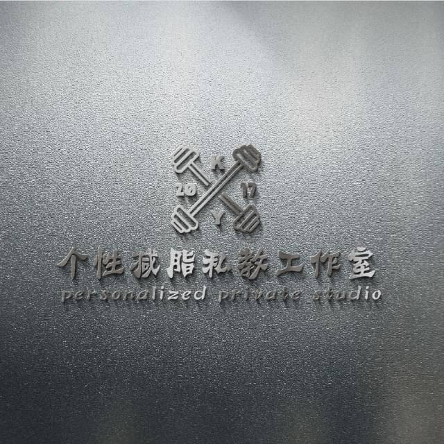 南京丽人健身MrX工作室小程序