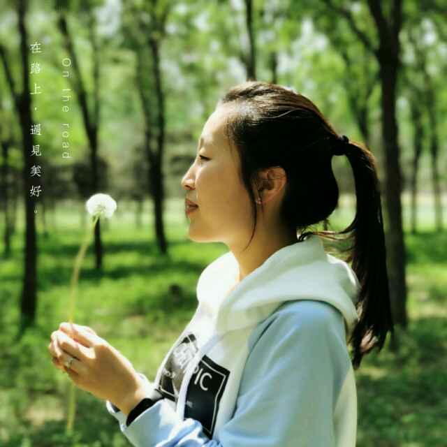Ya Li