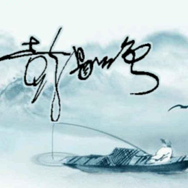 江中雨(优蔚)