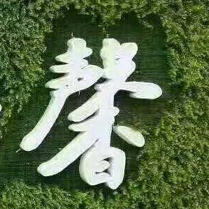杭州礼品鲜花和馨时光小程序