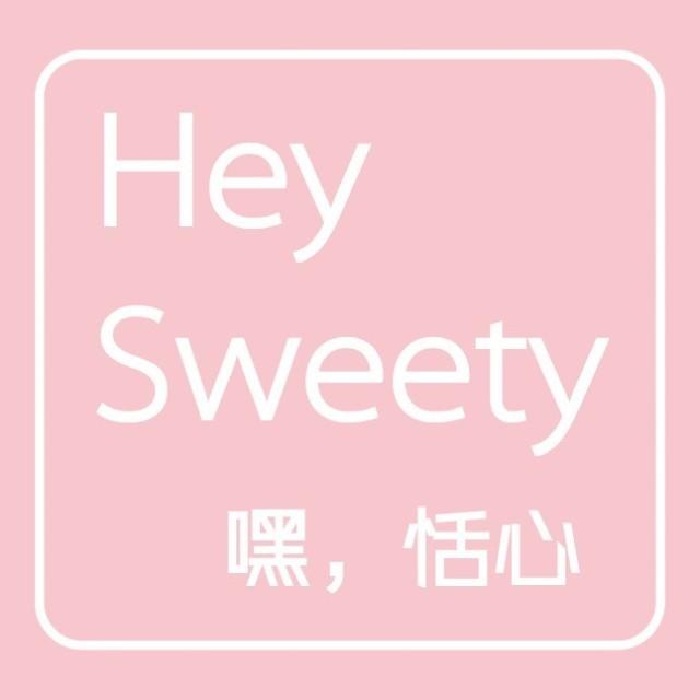 南京蛋糕烘焙Hey Sweety小程序