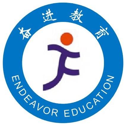 东阳市奋进外语培训学校