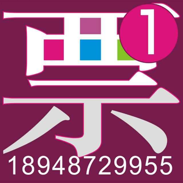 Avatar - A0魏❤️贴现18948729955