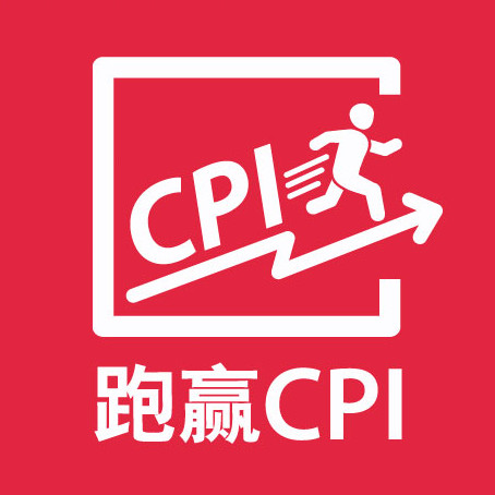 跑赢CPI