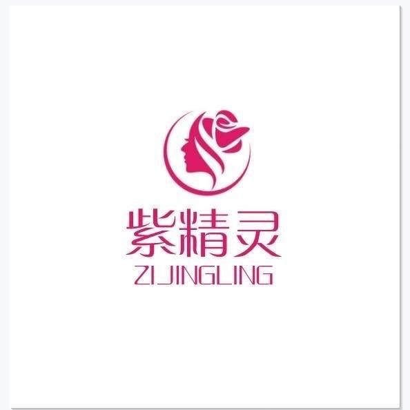 紫精灵实体店网上商城