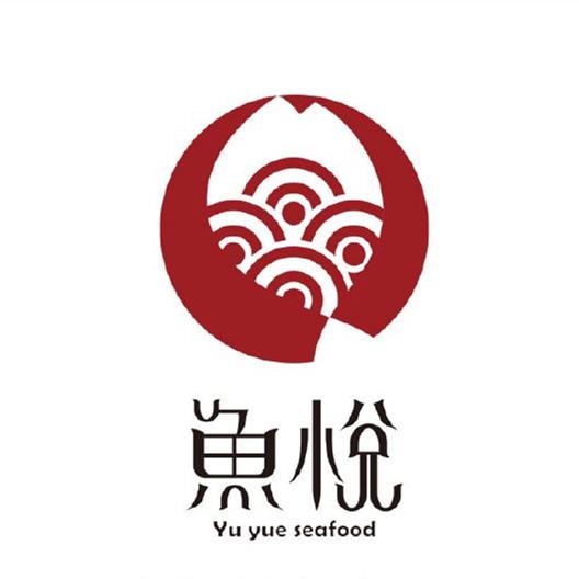 南京综合食品鱼悦海鲜料理小程序