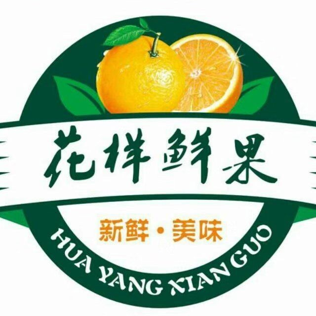 南京生鲜果蔬花样鲜果屋小程序