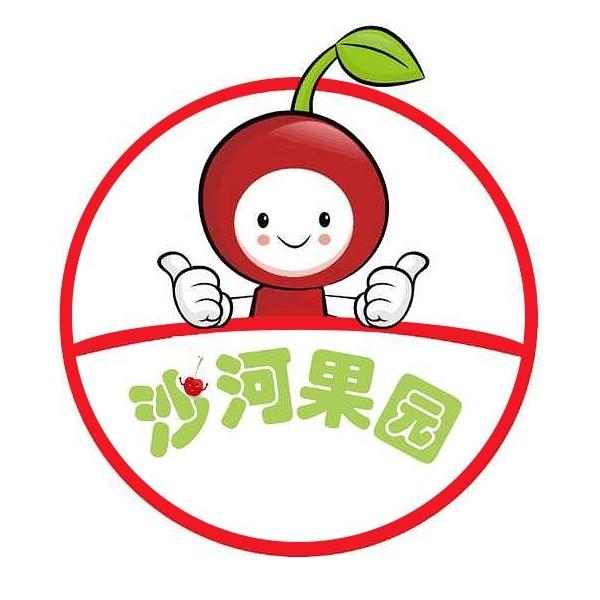 南京生鲜果蔬沙河果园小程序