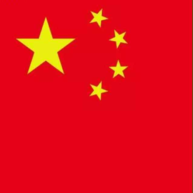 五星红旗(宋清林)