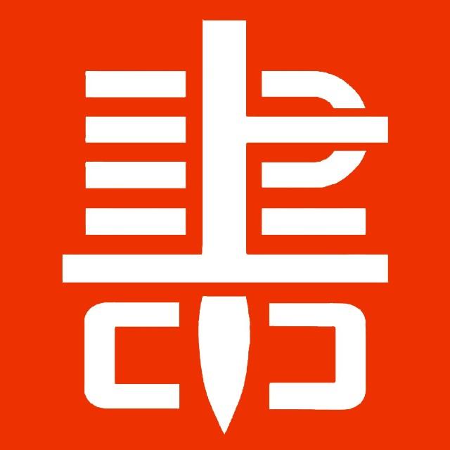 上海市书法家协会服务号