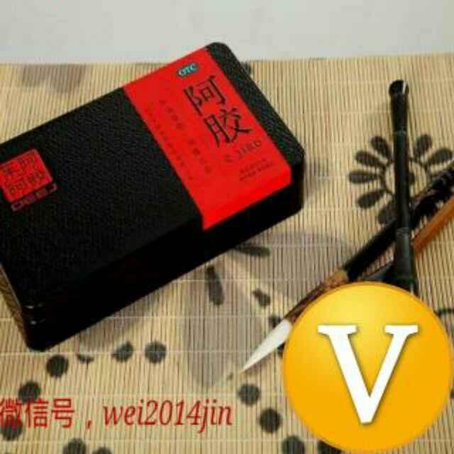 wei2014jin