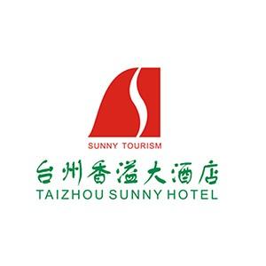 臺州香溢大酒店