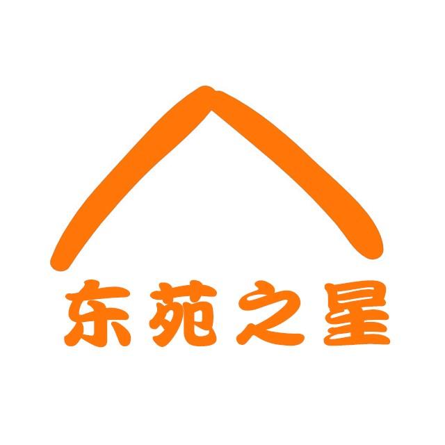 诸暨经济型酒店