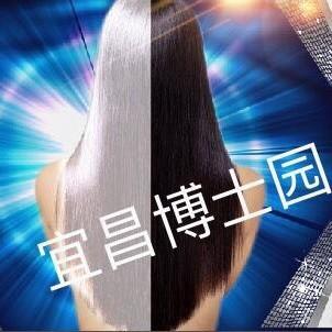 宜昌脱发白发管理中心