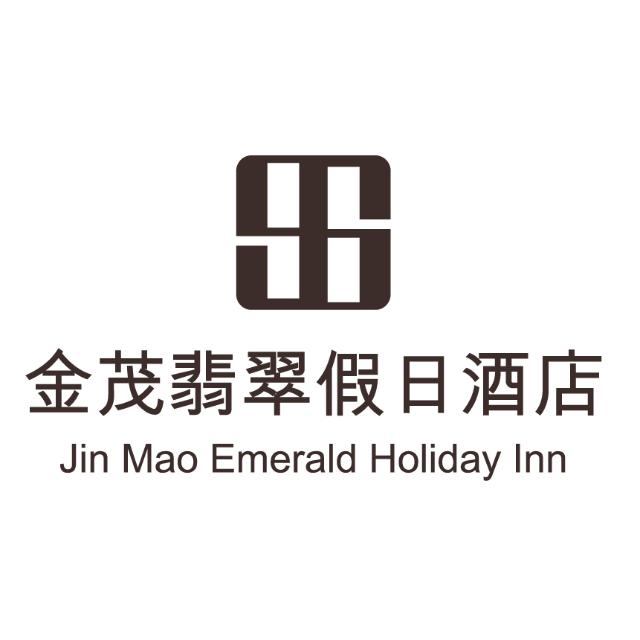 吉林市金茂翡翠假日酒店