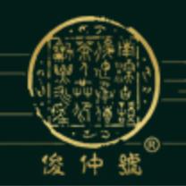 宁夏俊仲号普洱茶运营中心
