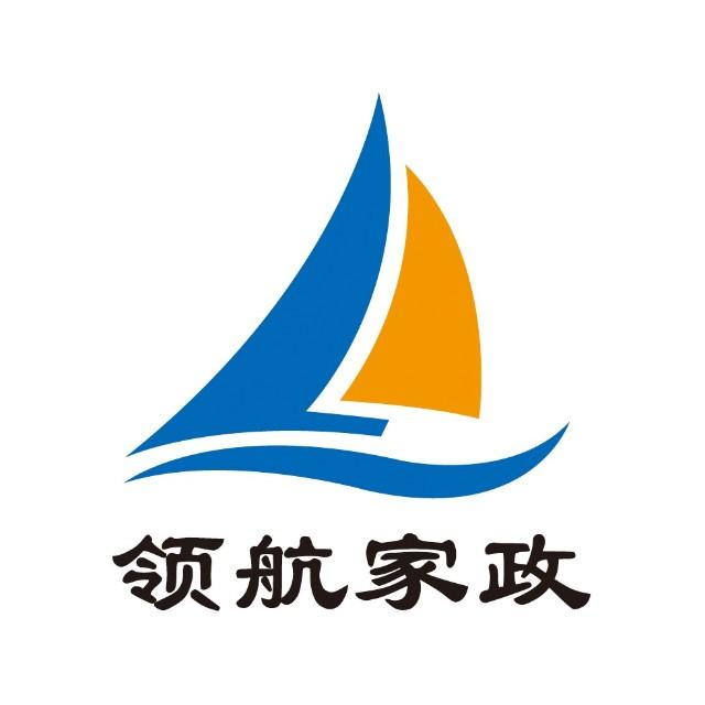 杭州领航家政
