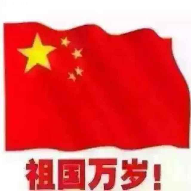 中华民族伟大复兴