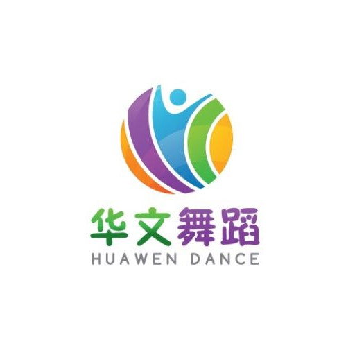 遵义华文舞蹈艺术学校