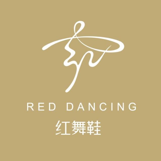 红舞鞋少儿形体舞蹈温州校区