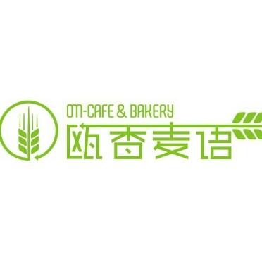 瓯香麦语咖啡烘焙生活馆
