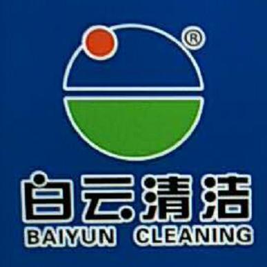 物业清洁用品一站式采购基地