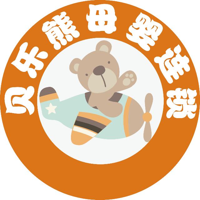 杭州萧山贝乐熊进口母婴用品