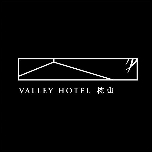 黄岩枕山酒店+
