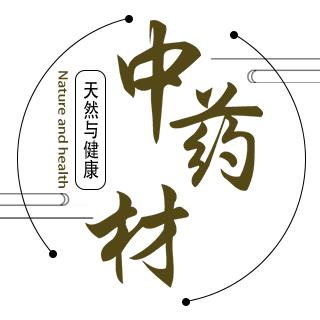 云南药材专卖网