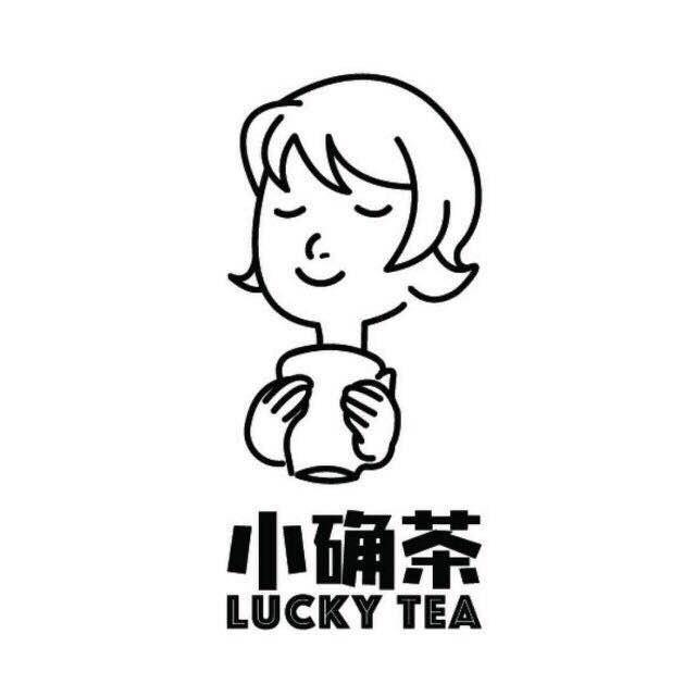 永嘉小确茶总代理