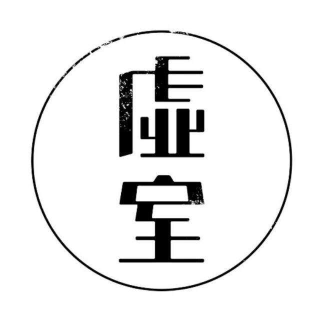 Avatar - 虚室-Dream骏
