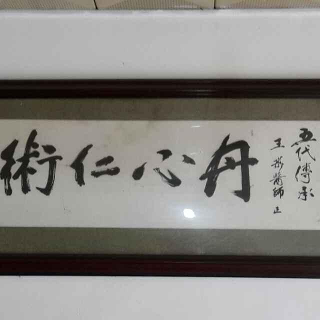 Avatar - 雪洒竹林