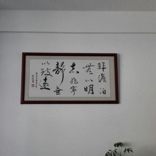 尚谦_3n