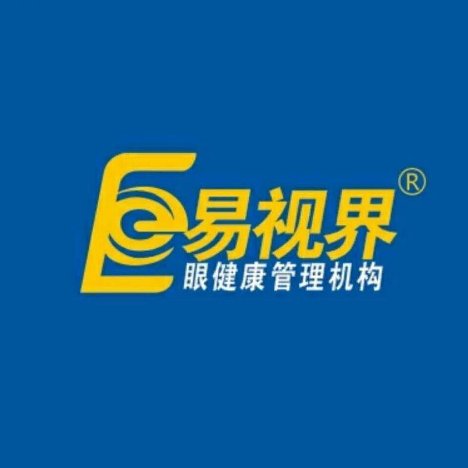 易视界(北京朝阳北路店)