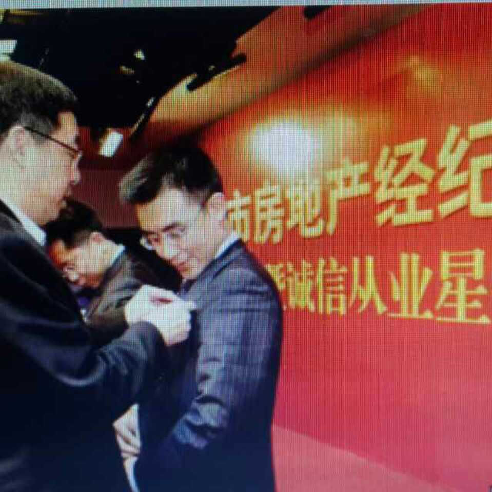AAA刘罡不悔房产写字楼托管租赁