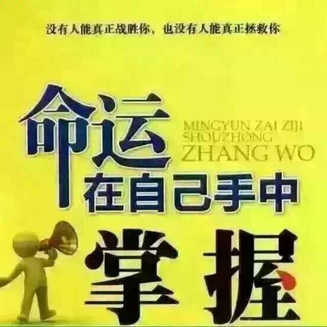 东莞市朗锐机械轴承贸易有限公司