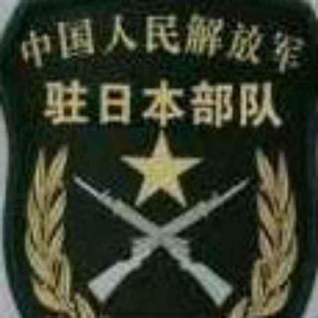 券妈妈会员: 高江涛 手机15640576235