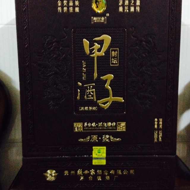徐斌69562