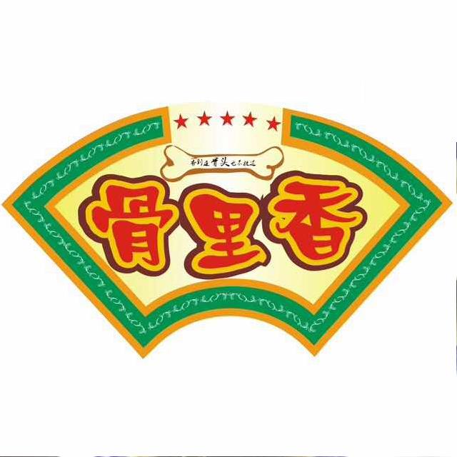 深圳市美食城骨里香蒋氏香鹅掌