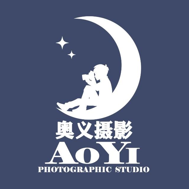 杭州奥义摄影工作室