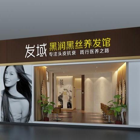 香港发域头皮抗衰美容
