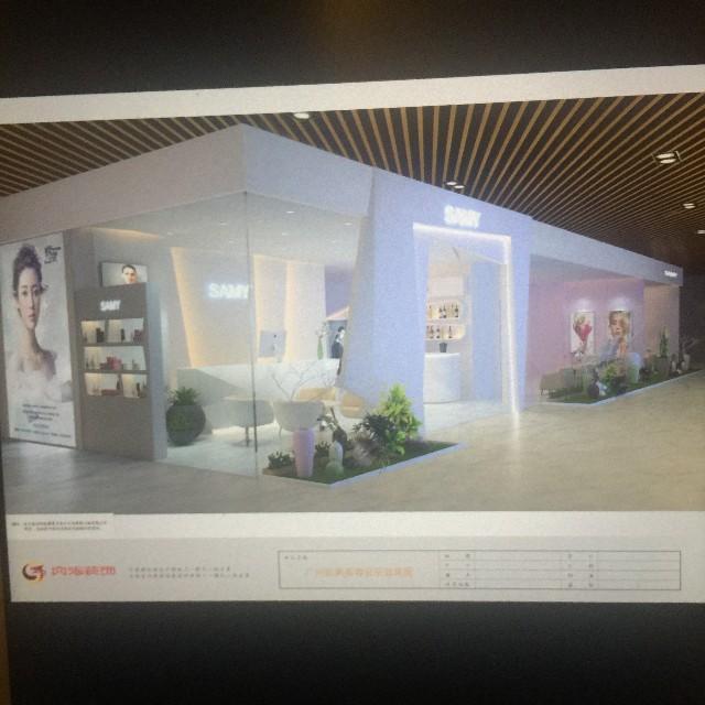 炫媄国际美容美发养生中心