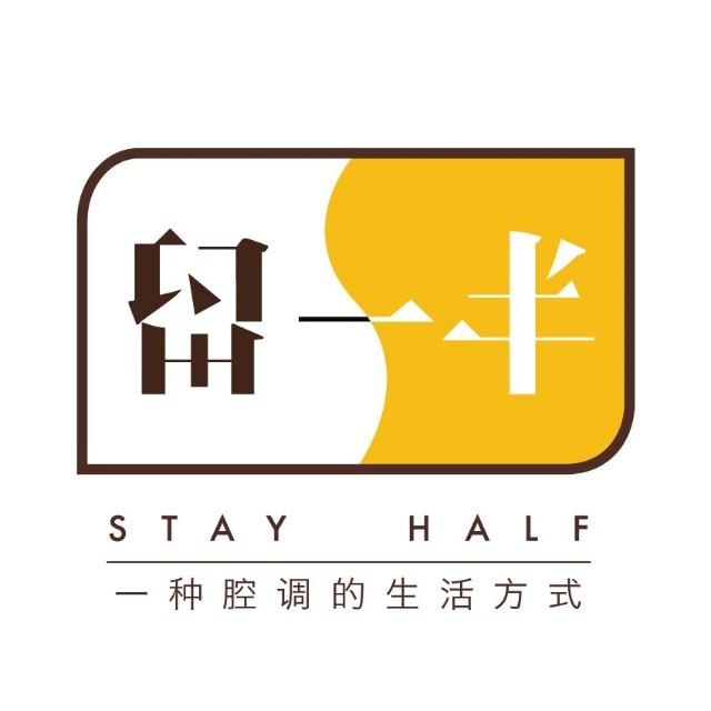 杭州留一半文化联盟体验生活馆