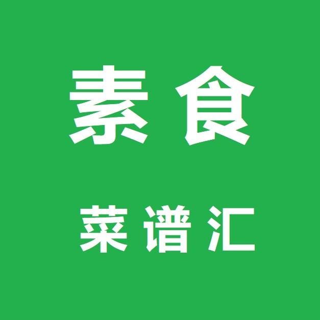 veg6699