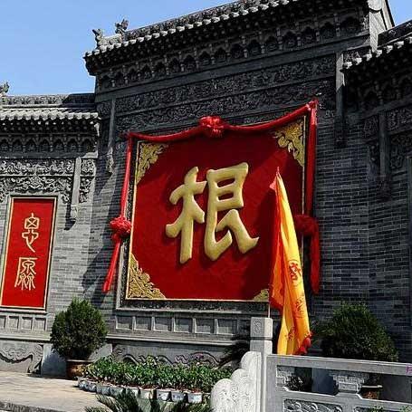 忻州老乡俱乐部