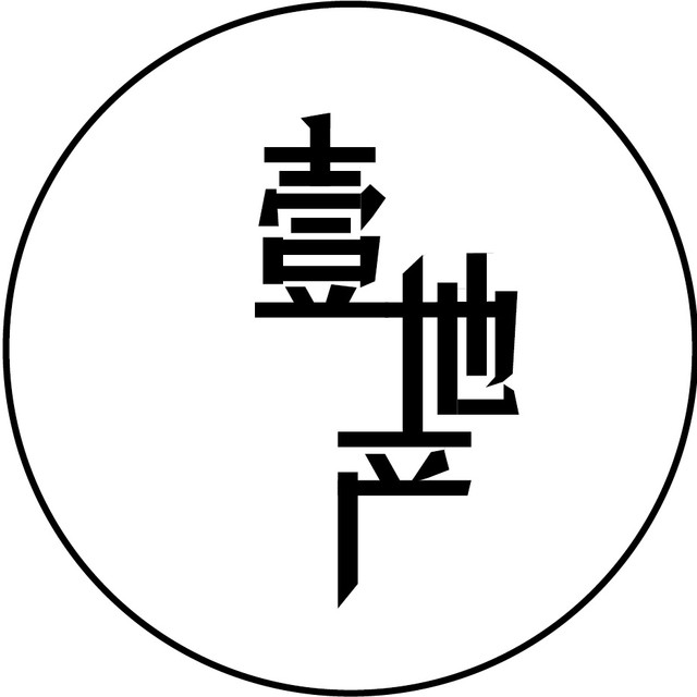 深圳壹地产