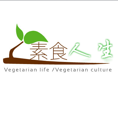 Vegetarianculture