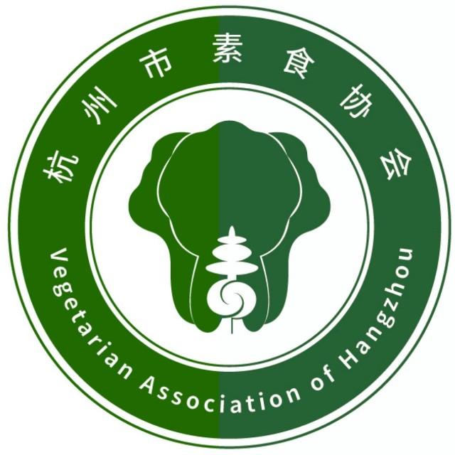 hangzhouvegan2016
