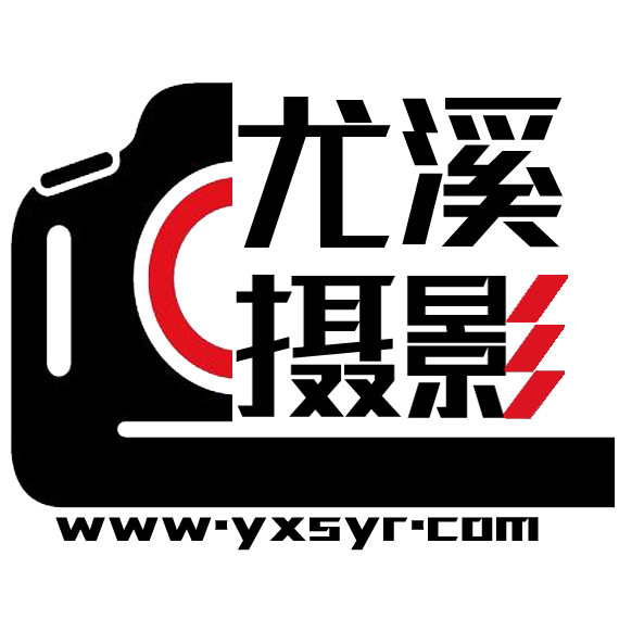 尤溪县摄影家协会